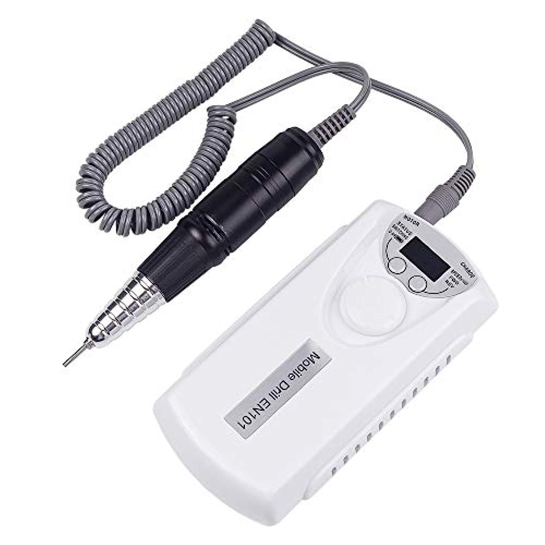 酒降雨粘着性ネイルドリルマシン、30000RPM充電式ポータブルネイルマニキュアのドリルファイルのビットネイルアートツールのマニキュアマシンペディキュア電気カッタードリル