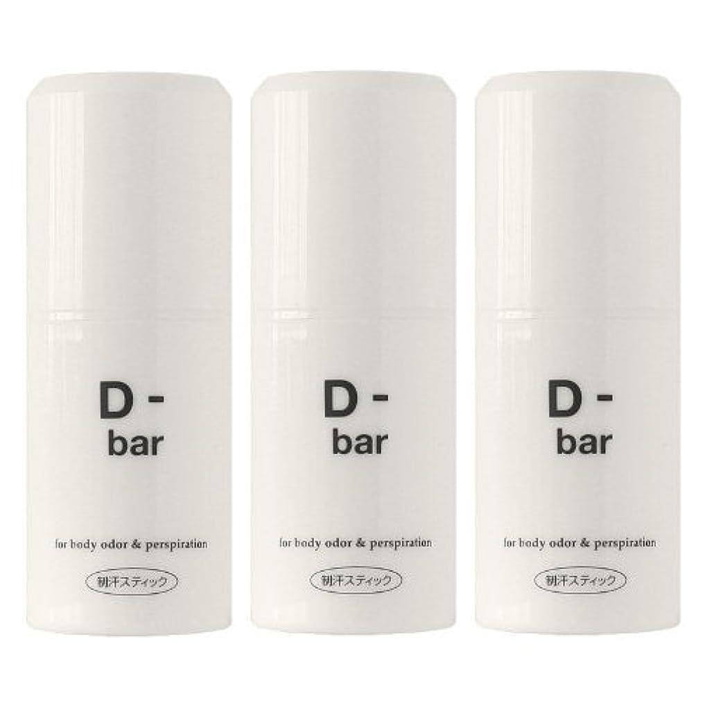 責任者データベースそれらディーバー(D-bar) 3本セット