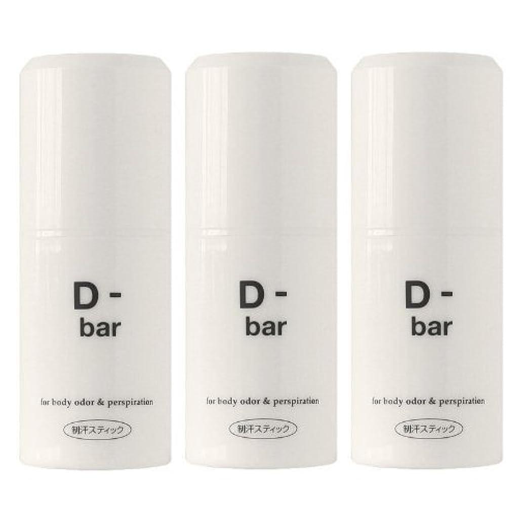 タオル戦士メッセージディーバー(D-bar) 3本セット