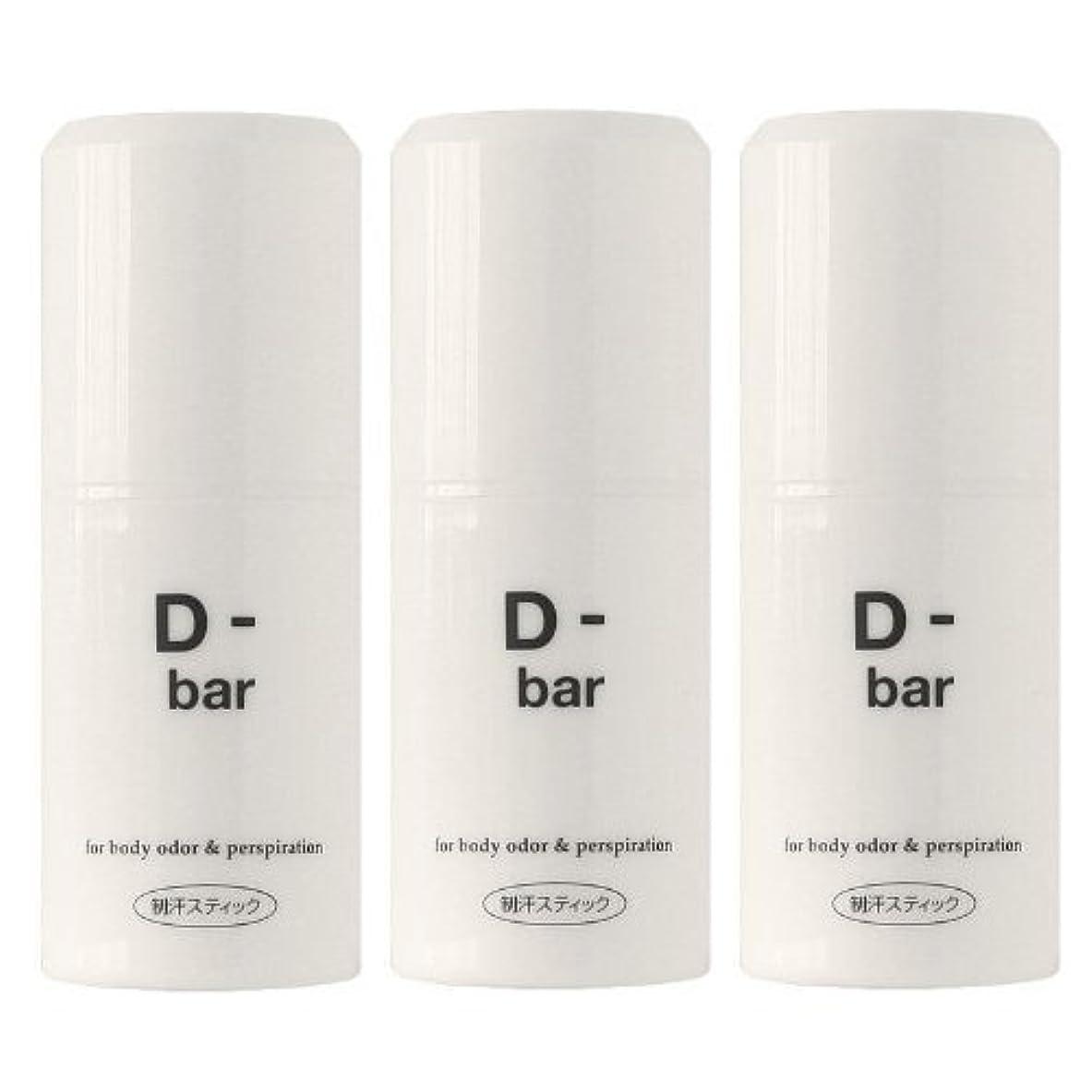 手数料プランテーションスラッシュディーバー(D-bar) 3本セット