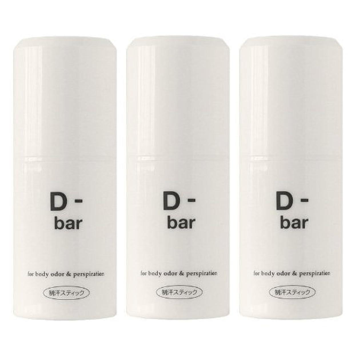 聡明まあパブディーバー(D-bar) 3本セット