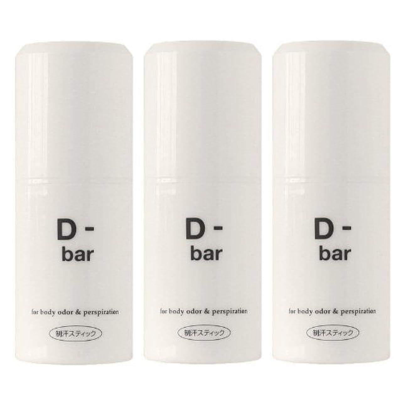 時代遅れ犯人すなわちディーバー(D-bar) 3本セット