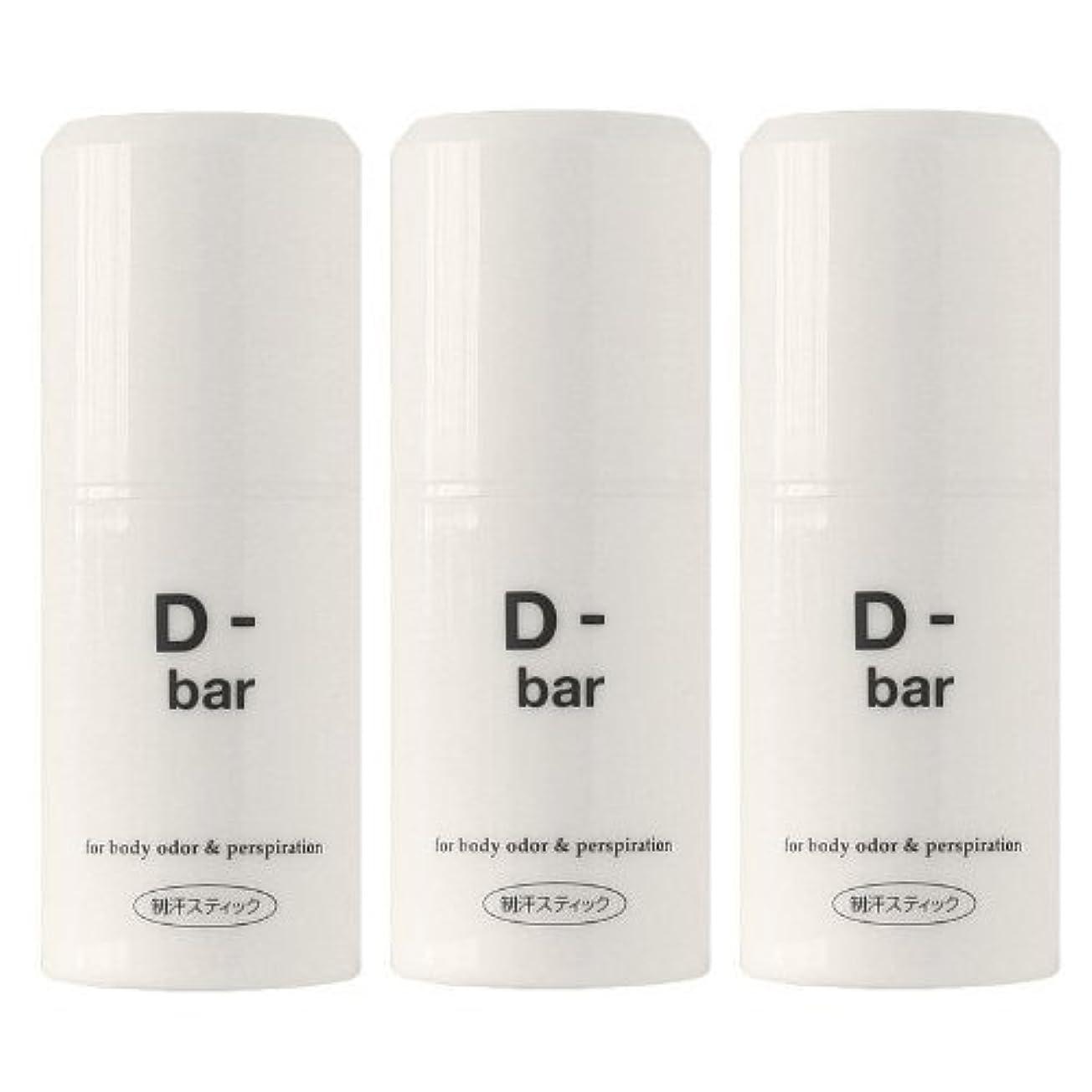 予知絶望注入ディーバー(D-bar) 3本セット
