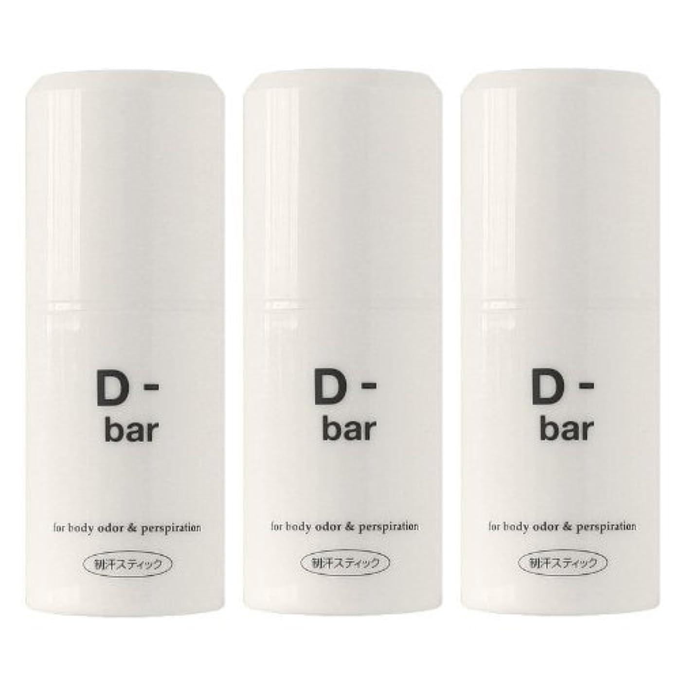 ロープレタッチ作りディーバー(D-bar) 3本セット