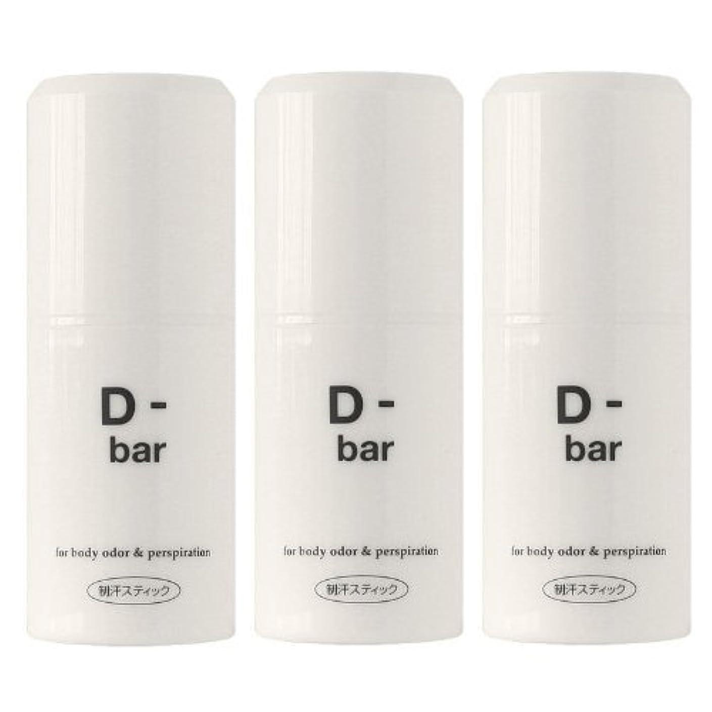 親愛な飢饉協力的ディーバー(D-bar) 3本セット