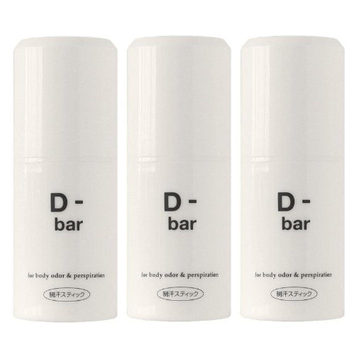 擬人ルーフ克服するディーバー(D-bar) 3本セット