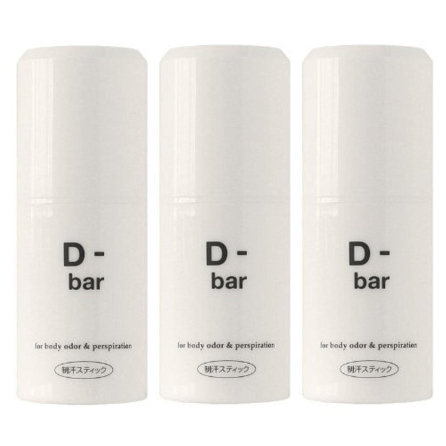 法医学シチリアハントディーバー(D-bar) 3本セット