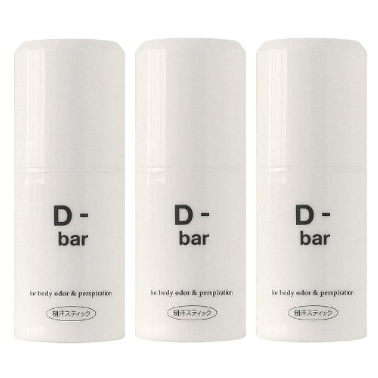 イヤホン励起心のこもったディーバー(D-bar) 3本セット
