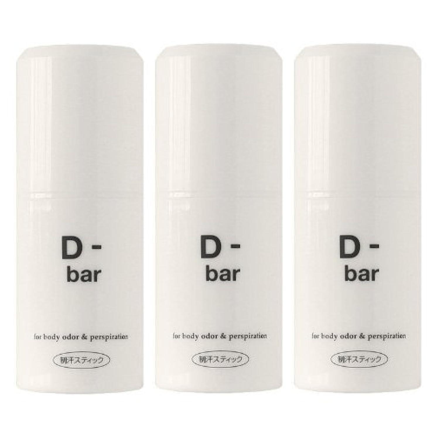 ユーモア典型的な未払いディーバー(D-bar) 3本セット