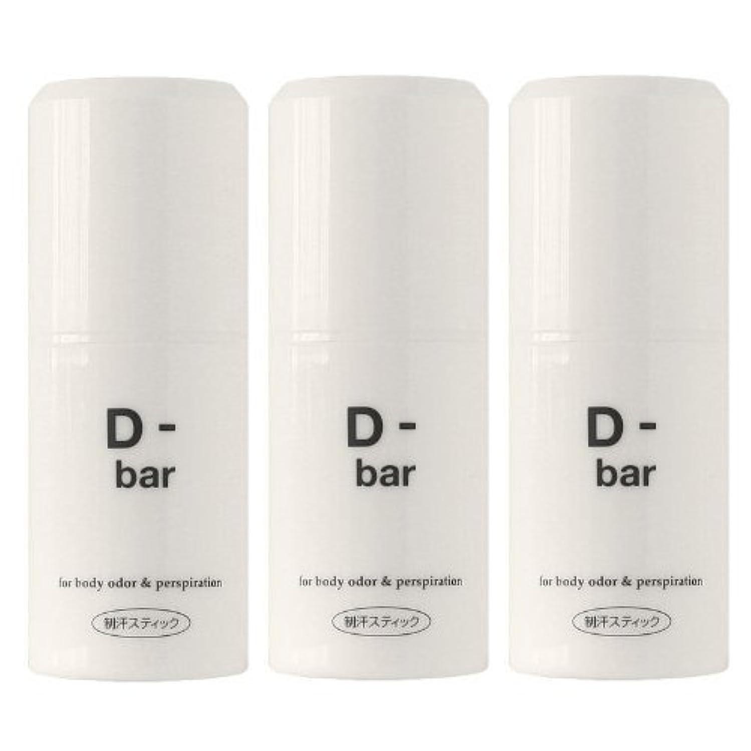 なかなかフレアデマンドディーバー(D-bar) 3本セット