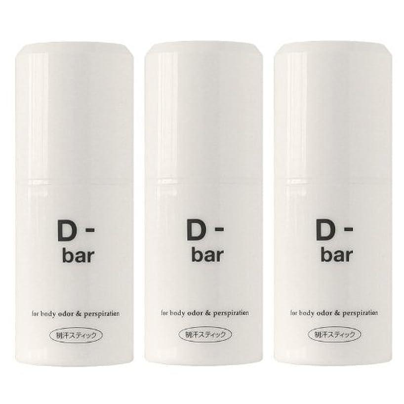 ラウズ再生可能パワーディーバー(D-bar) 3本セット