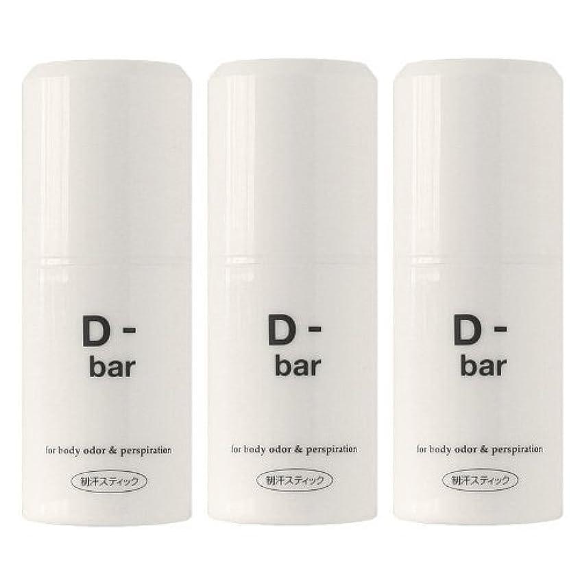 断片意気揚々貧困ディーバー(D-bar) 3本セット