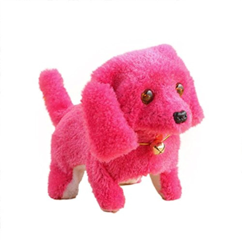 fiaya子供おもちゃ音楽ライトかわいいロボット電子ウォーキングペット犬子犬 Fiaya