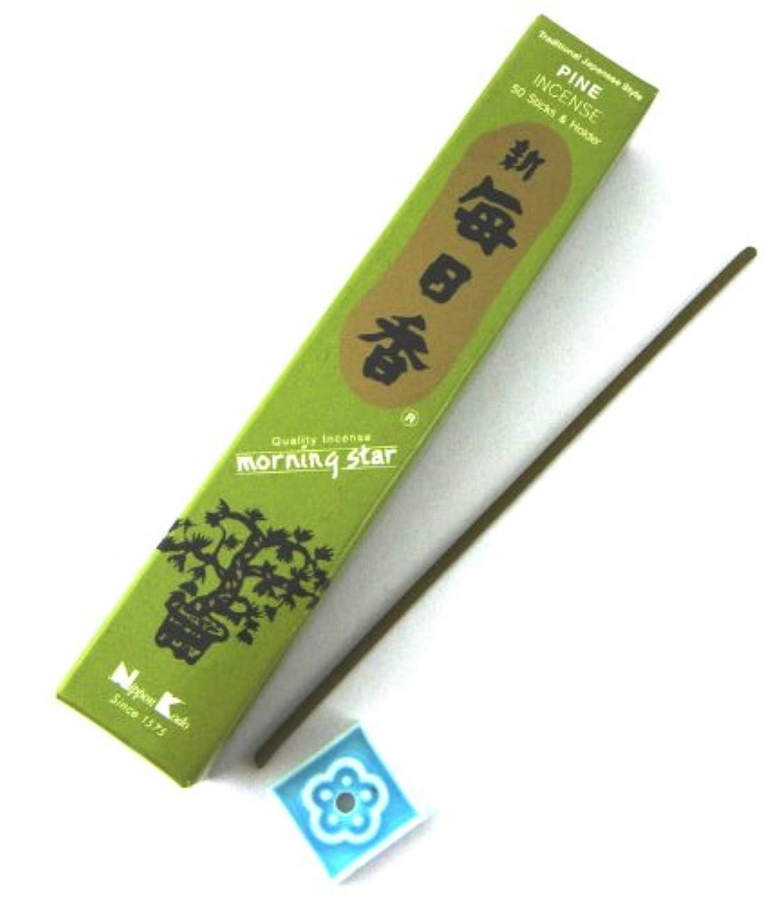 倫理的にじみ出る性格Morning Star - Pine Incense