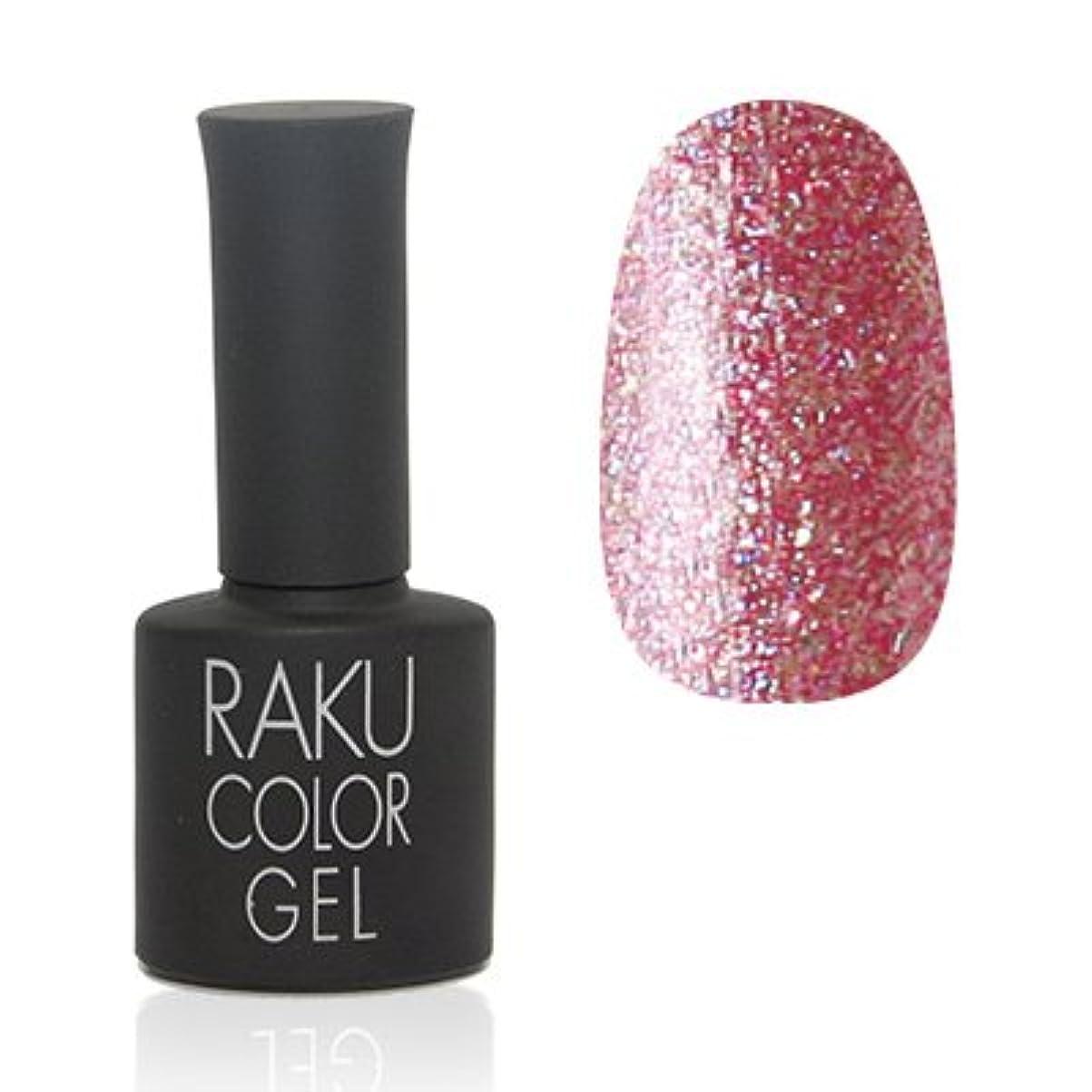 敬取得するおっとラク カラージェル(44-ピンクダイヤモンド)8g 今話題のラクジェル 素早く仕上カラージェル 抜群の発色とツヤ 国産ポリッシュタイプ オールインワン ワンステップジェルネイル RAKU COLOR GEL #44