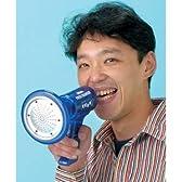 8音変声マルチボイスチェンジャー (ブルー)