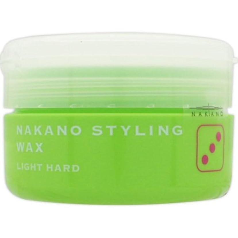 貝殻伝導率有名ナカノ スタイリングワックス 3 ライトハード 90g 中野製薬 NAKANO [並行輸入品]