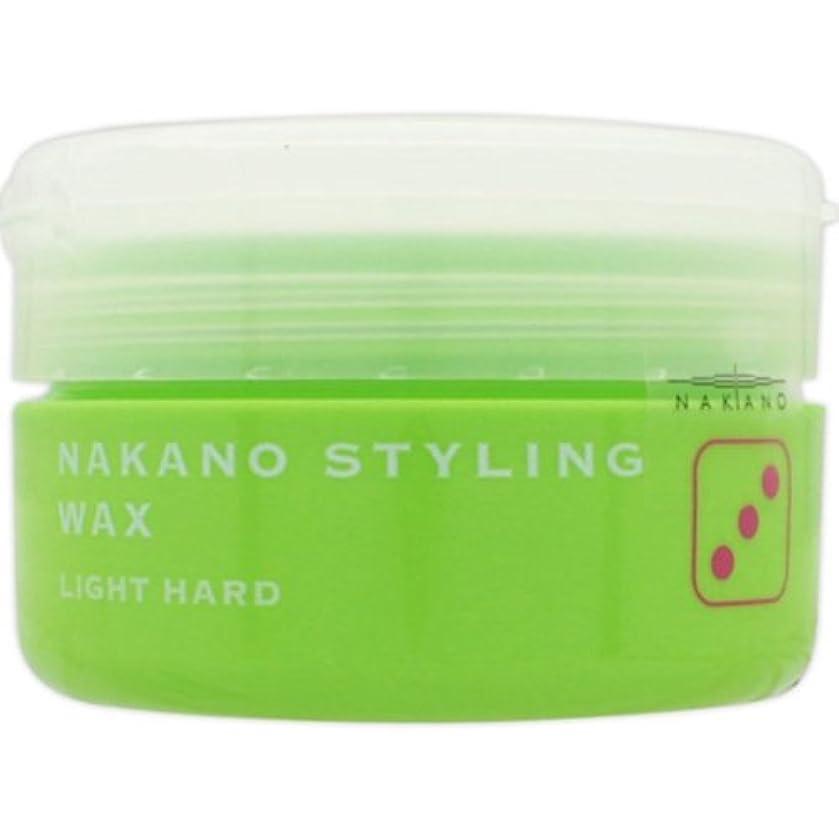 エンコミウム援助する日食ナカノ スタイリングワックス 3 ライトハード 90g 中野製薬 NAKANO