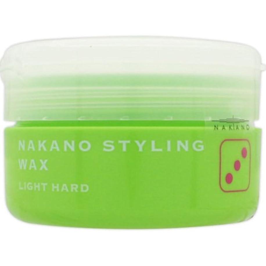 作り上げる背が高い世代ナカノ スタイリングワックス 3 ライトハード 90g 中野製薬 NAKANO