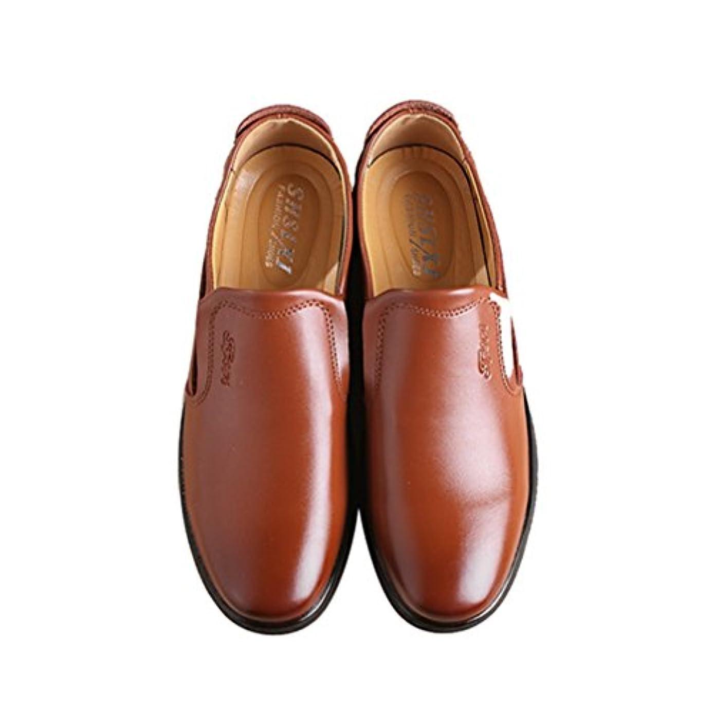 機械的遠近法宮殿ビジネスシューズ 歩きやすい ロングレッグシューズ メンズ シューズ プレーントゥ ストラップ 靴 PU革靴 撥水 「ムリョ」