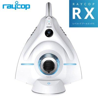 レイコップ ふとんクリーナー RX ホワイト RX-100JWH