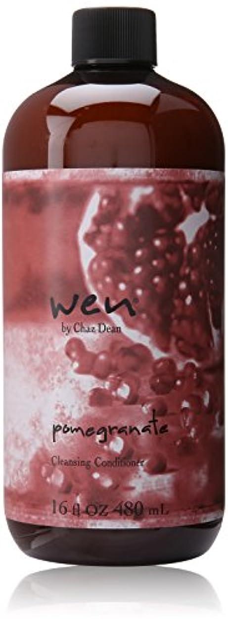 偏見ウィスキー生物学Wen Pomegranate Cleansing Conditioner