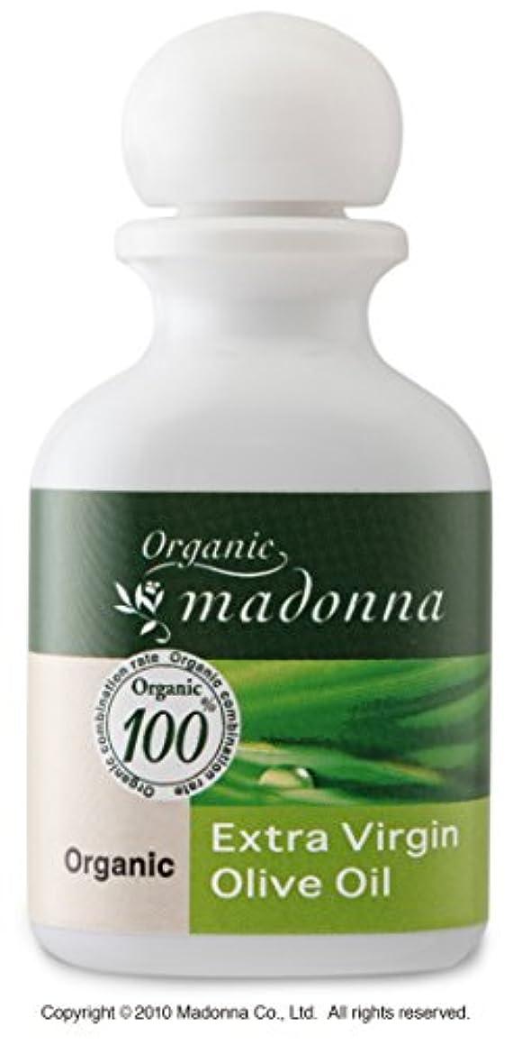 ネイティブトライアスロンエイリアンオーガニックマドンナ エキストラバージンオリーブオイル40ml(オーガニック100%配合オイル)