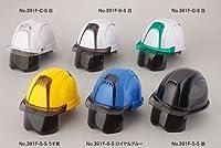 TOYO シールド付きヘルメット Ventiプラス Rブルー ひさしスモーク スモークレンズ 受注生産品 391F-S-S
