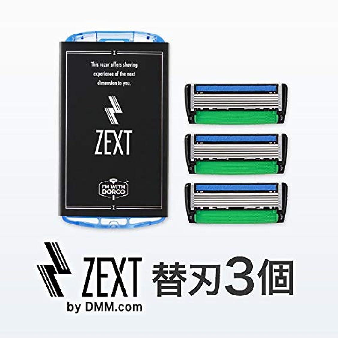 百スカイ怠感ZEXT 6枚刃カミソリ 替刃3個入