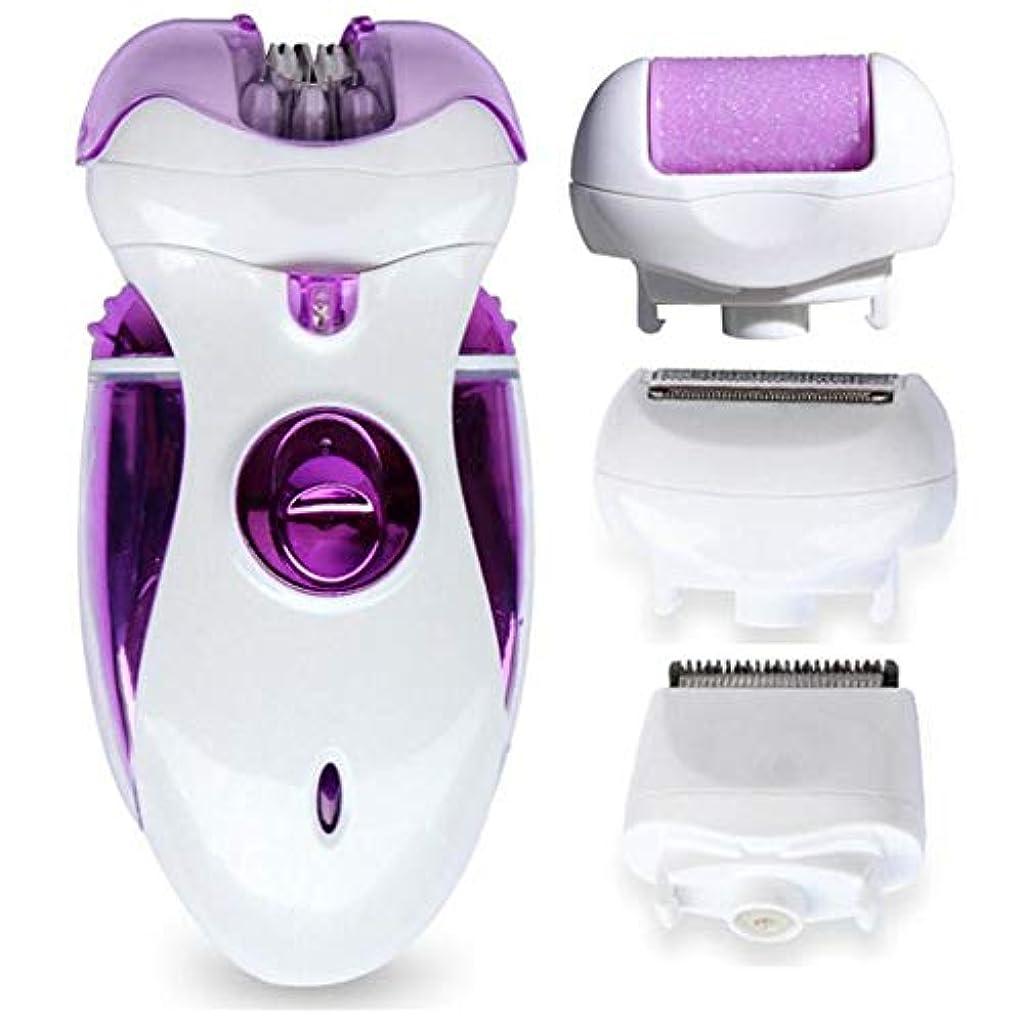 上回る実現可能ちらつき多機能女性シェーバー4イン1電動脱毛器コードレスピッカーフット研磨機,Purple