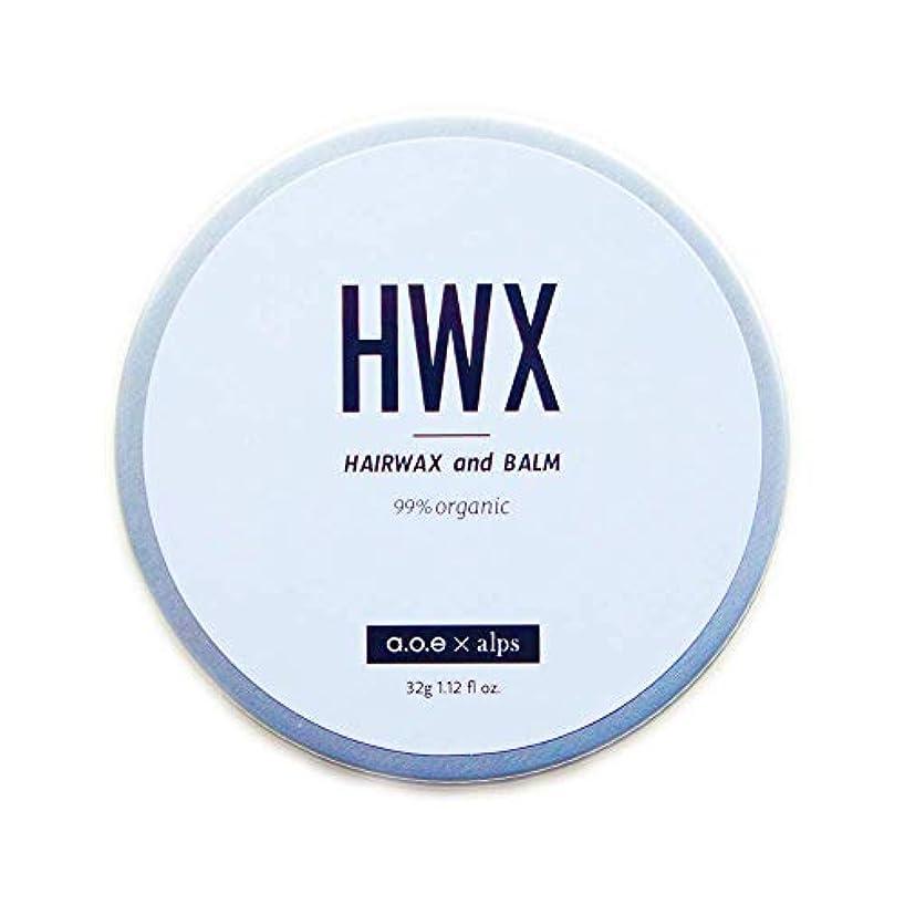 バス意味植物のaoe オーガニック ヘアワックス & バーム (限定コラボ)【ハーフウェット感、ナチュラルな束感】