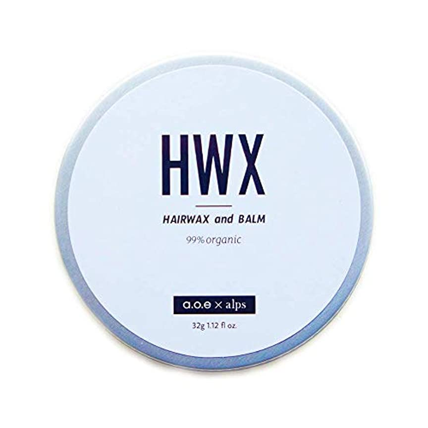 温度計アコードコンソールaoe オーガニック ヘアワックス & バーム (限定コラボ)【ハーフウェット感、ナチュラルな束感】