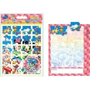 ディズニー ディズニー パズルなごほうびシール 遊園地 SL-039