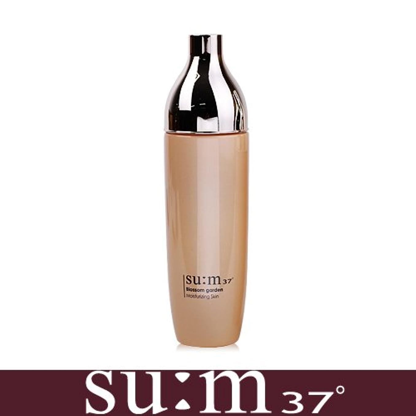 スカルク交響曲毛布SUM37/スム37 ブロッサム ガーデン モイスチャーライジング スキン 150ml HONEST SKIN海外直送品