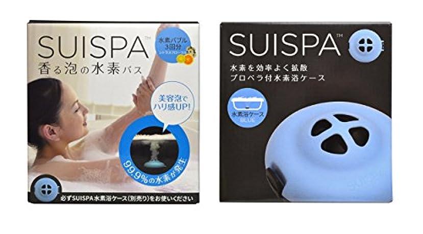 アサー不毛死にかけているSUISPA スイスパ スターターセット シトラス