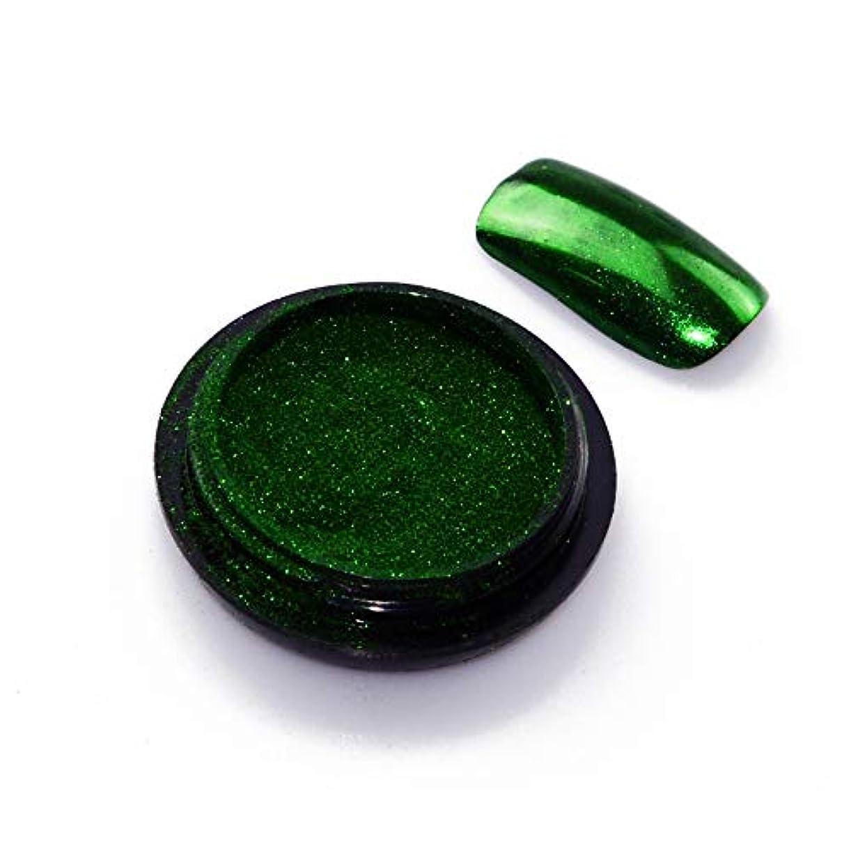 生息地タップ植物学Artlalic 1瓶マジックパウダーミラー効果クロームネイルパウダーメタリックネイルマニキュア顔料