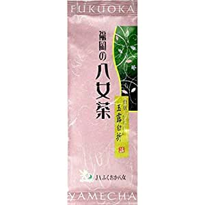 玉露 白折 100g 八女茶 高級緑茶