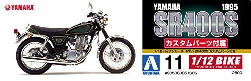 青島文化教材社 1/12 バイクシリーズ No.11 ヤマハ SR400S カスタムパーツ付 プラモデル