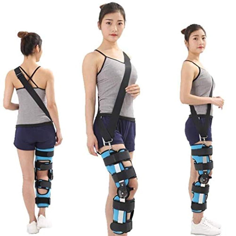 サラダ誘惑洗剤ヒンジ付き膝装具-怪我、治療、サポート、痛みの軽減のための調節可能な靭帯サポート