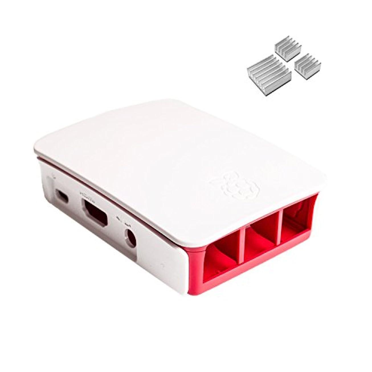 まぶしさ誓約権利を与える頑丈な基盤のエンクロージャボックスケースRaspberry Pi 3 B / B + withアルミニウム製ヒートシンクの/設定キット( 3 )
