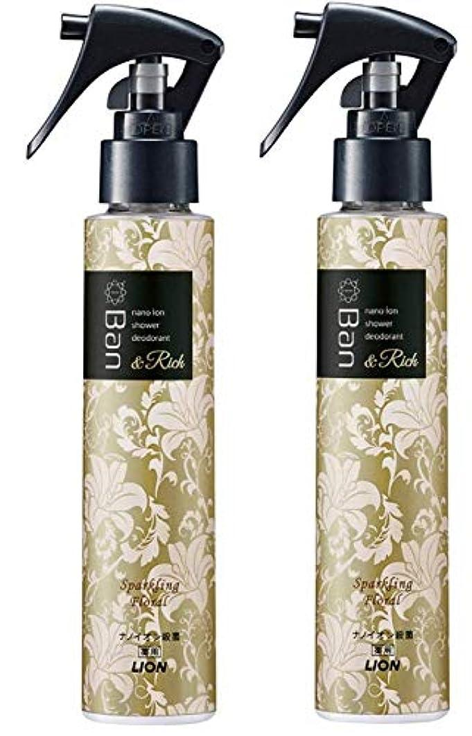 フィールドようこそ慣性【2本セット】Ban(バン) シャワーデオドラント&Rich スパークリングフローラルの香り 120ml ×2本(医薬部外品)