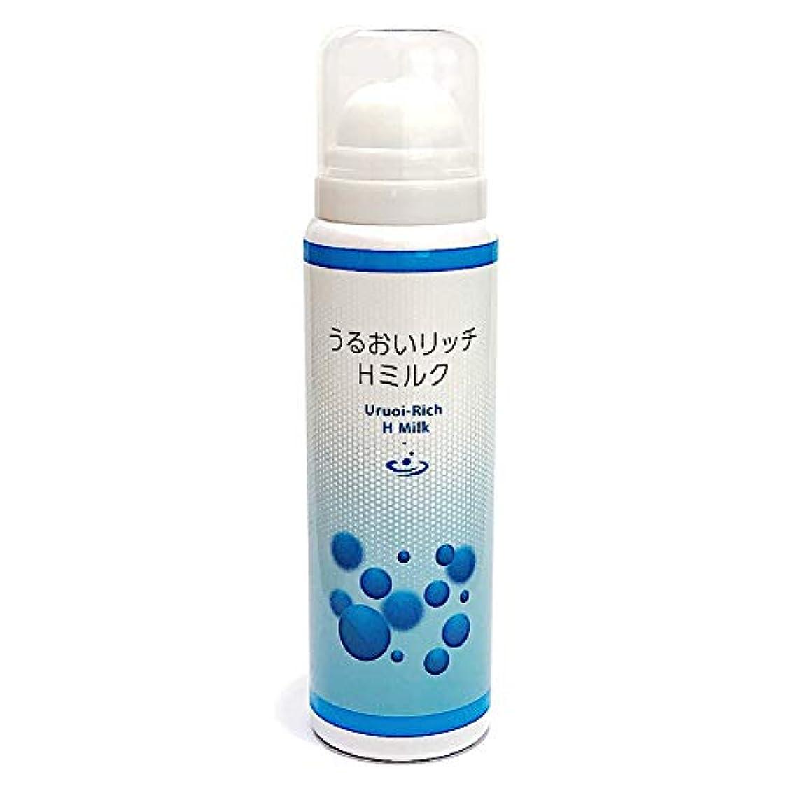 約設定健康的誰でもうるおいリッチHミルク ドクターズコスメ 豊田雅彦先生プロデュース 高濃度水素配合乳液 80g