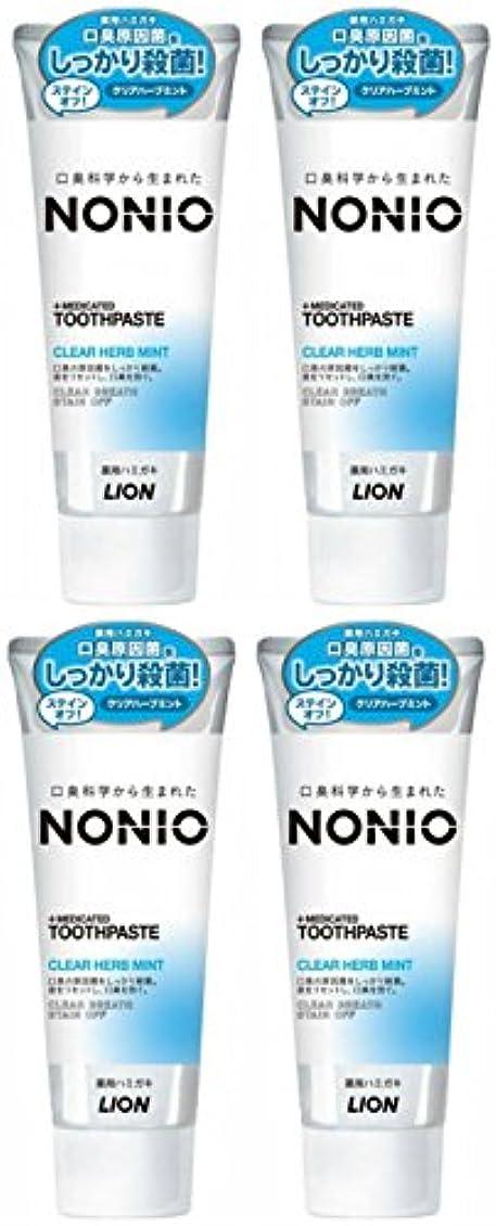 実験的作物束【まとめ買い】NONIO ハミガキ クリアハーブミント 130g (医薬部外品)×4 個