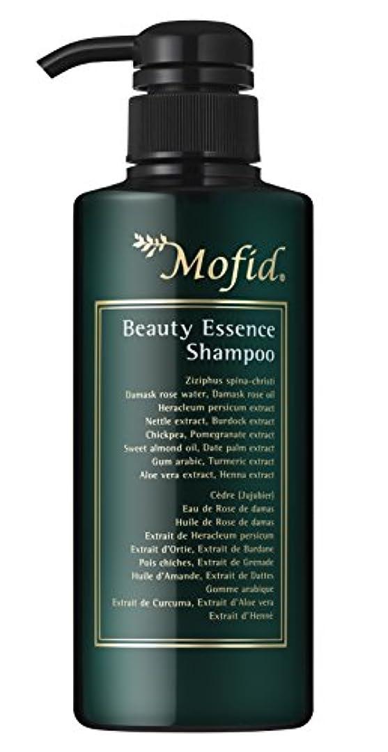両方書く労働日本製 オーガニック シャンプー 400ml 【ハラル Halal 認証】 モフィード Mofid Beauty Serum Shampoo