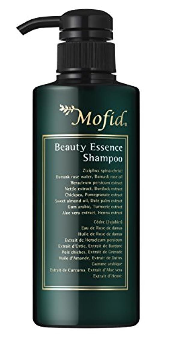 侵入ファンタジー願う日本製 オーガニック シャンプー 400ml 【ハラル Halal 認証】 モフィード Mofid Beauty Serum Shampoo