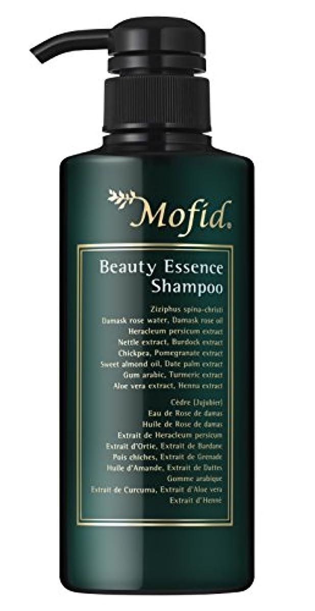 群集閉塞無臭日本製 オーガニック シャンプー 400ml 【ハラル Halal 認証】 モフィード Mofid Beauty Serum Shampoo