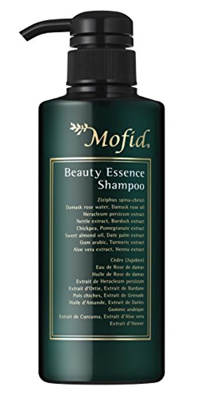 バブルがんばり続けるセグメント日本製 オーガニック シャンプー 400ml 【ハラル Halal 認証】 モフィード Mofid Beauty Serum Shampoo