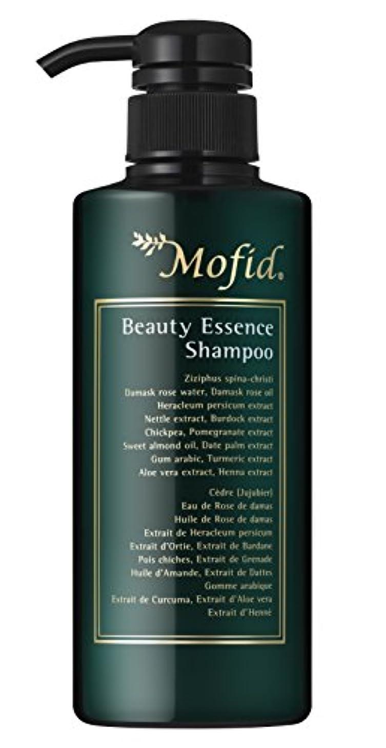 ボートふつうマトリックス日本製 オーガニック シャンプー 400ml 【ハラル Halal 認証】 モフィード Mofid Beauty Serum Shampoo