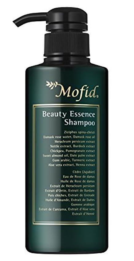マーカー生産性部日本製 オーガニック シャンプー 400ml 【ハラル Halal 認証】 モフィード Mofid Beauty Serum Shampoo