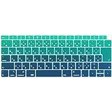 Batianda A1932 キーボードカバー JIS日本語対応 最新 MacBook Air 2018 13 インチ Touch ID & Retina 搭載 防滴 防水 マックブック キーボードスキンシール,グラデーショングリーン
